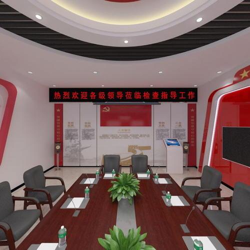 中国石油呼伦贝尔党建活动室