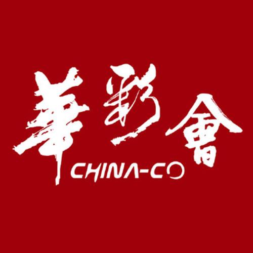 CHINA-CO华彩会