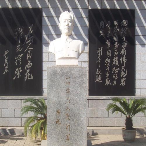 王若飞三维虚拟展馆
