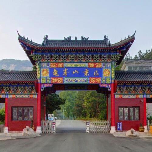 麻城龟峰山景区VR全景展示