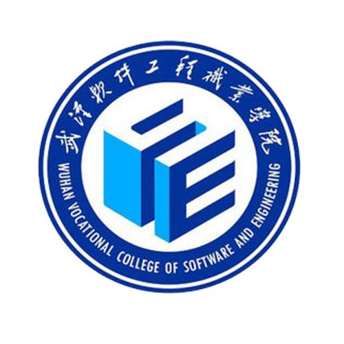 武汉软件工程职业学院全景导览