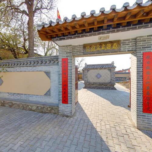 王老太太故居三维虚拟展馆