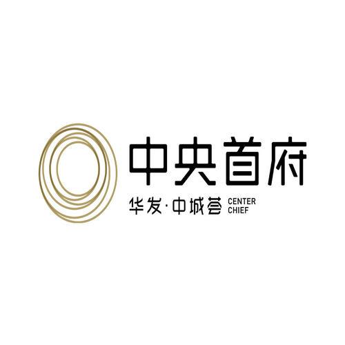 华发中央首府168㎡ VR样板间