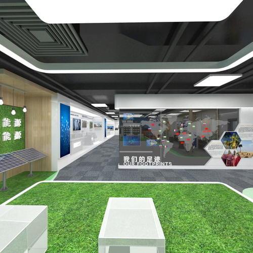 保利能源展厅
