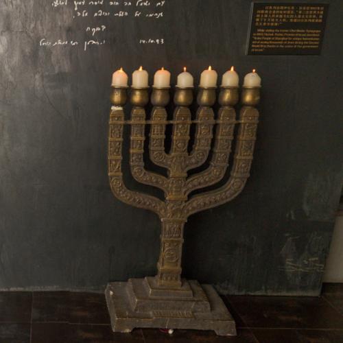 上海犹太难民纪念馆