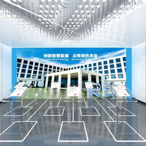 瑞普新能源展厅