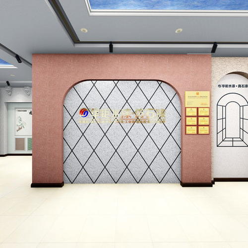 龙芬集团·仿石漆专卖店丨高端外墙定制专家