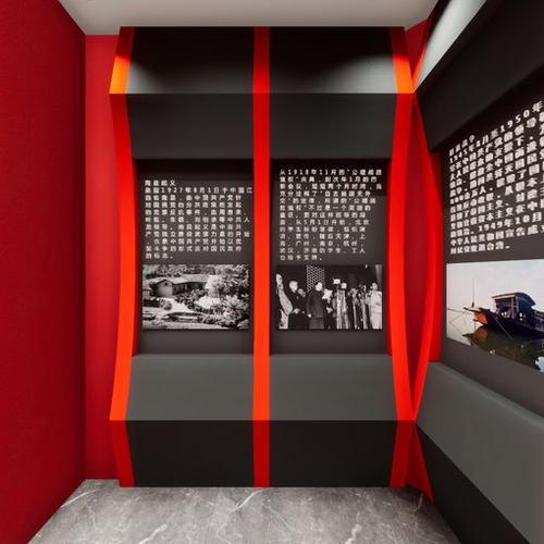 红色展厅SN037