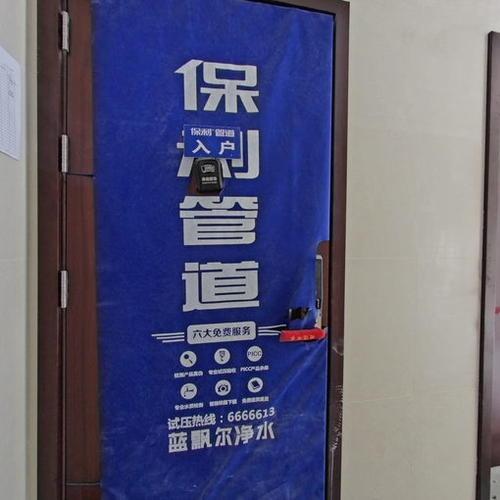 融创滨江一号1-1204水电全景