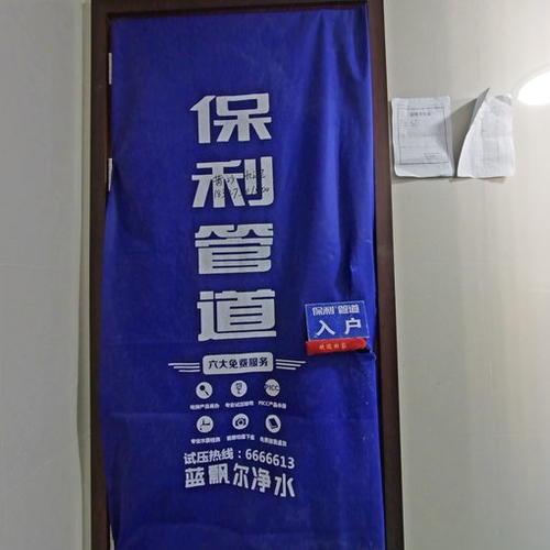 滨江壹号4-1504水电全景